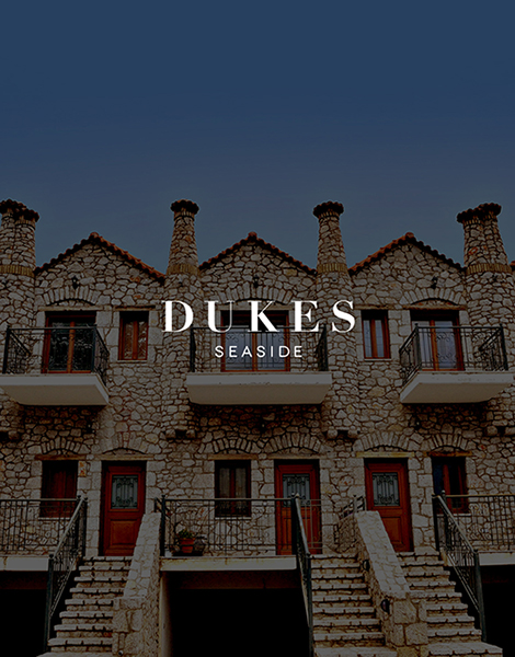 split_dukes_Sea_s